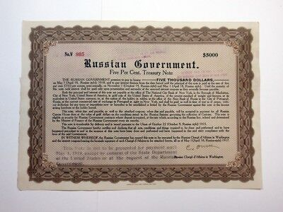Russian Government 1917 Issued Bond