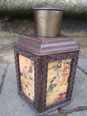 Antique metal, pentagonal (5 sided) Chinese tea caddy with lid