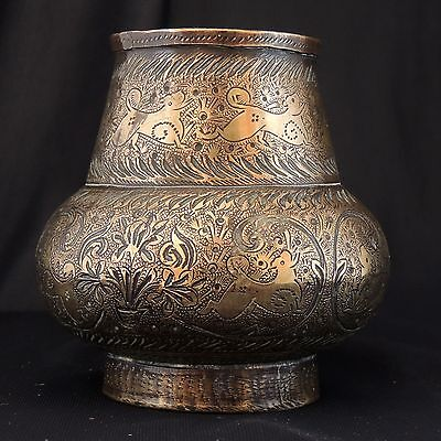 Antique Persian Qajar Islamic Solid Heavy Brass Chased Vase