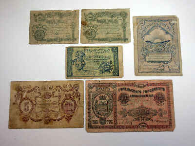 Gomel local issues, 6 pieces ca.1918, 1 (2), 3, 5 (2), 10 Rubles, Good to VG