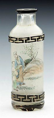 Antique Chinese Glass Inside Painted Signed Snuff Bottle 19Th C