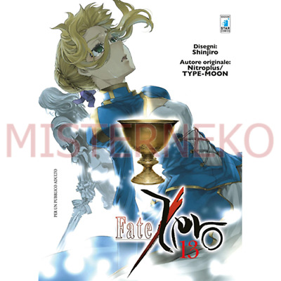 Manga - Fate Stay Night Zero 13 - Star Comics