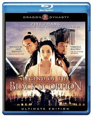 Legend of the Black Scorpion (Ultimate Edition) [Blu-ray] NEW!