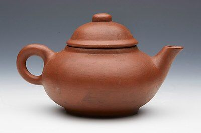 Vintage/antique Chinese Yixing Teapot & Cover Signed 19/20Th C