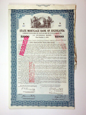 State Mortgage Bank of Jugoslavia, 1933 Issued Bond.