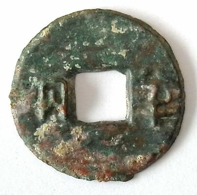 K1034, China Large Pan-Liang (Ban Liang) Coin, 6.8 grams, Qin Dynasty BC 221