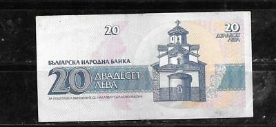 BULGARIA #100a VF  USED 1991 20 LEVA BANKNOTE PAPER MONEY CURRENCY BILL NOTE