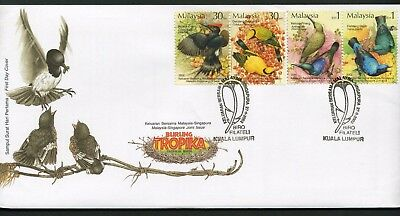Malaysia 2002 Singapore Joint Issue - Unaddressed FDC