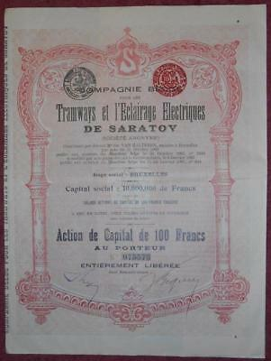30887 RUSSIA 1907 Tramways...of Saratov share certificate - with coupons