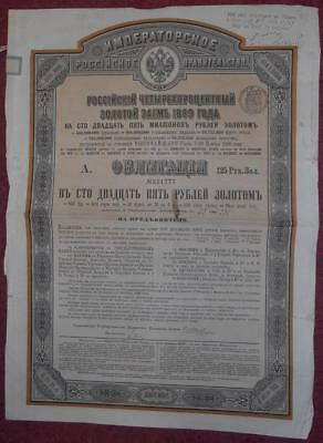 30892 RUSSIA 1889 Russian 4% Gold Loan 187.5 Gold  Roubles Bond - no coupons