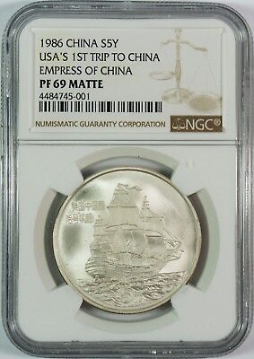 1986 5Y China Silver Coin Empress of China NGC PF69 Matte