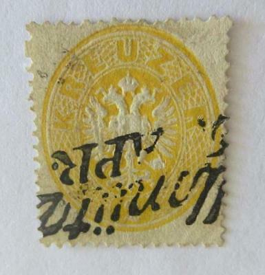 Austria 1863 Arms 2k yellow used