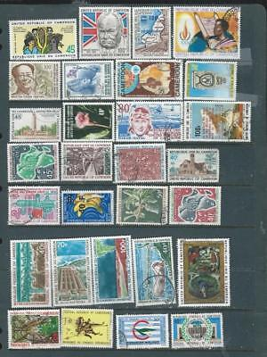 Cameroun-Africa nice selection of postally used commemoratives  Lot 1(981)