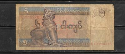 MYANMAR #70a 1996 5 KYATS VG CIRC BANKNOTE PAPER MONEY CURRENCY BILL NOTE