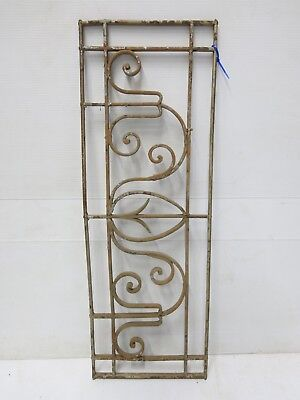 Antique Egyptian Architectural Wrought Iron Panel Grate (055)