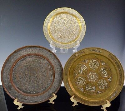 SUPER ESTATE LOT 18/19thC MIDDLE EAST ISLAMIC OTTOMAN COPPER SILVER PLATES TRAYS