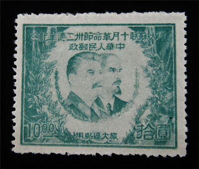 nystamps China Stamp # 2L68 Mint NGAI H $100