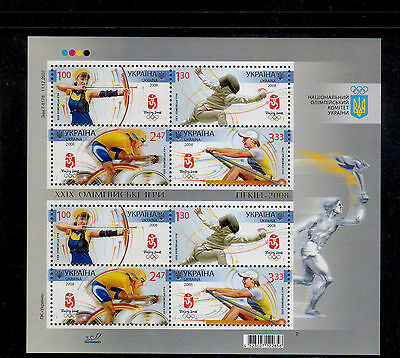 Ukraine 2008 Beijing Olympics Mint unhinged sheet stamps, cycling rowing