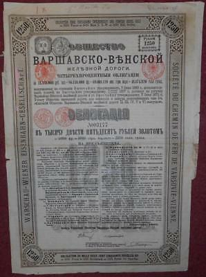 30923 RUSSIA-Poland 1890 Warsaw-Vienna Railway Bond 1250 Gold Rbls-with coupons