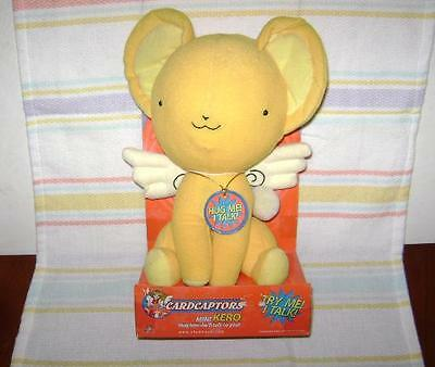 Card Captor * Kero * Talking Doll Pet New In Box Trendmasters 1990's  Sakura