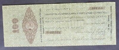 GEORGIA  Democratic Republic   Treasury Obligation  100 Rubles  1919   Scarce