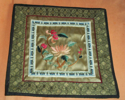 """Oriental Style Embroidered Silk Panel of Flowers w/Border - 7 1/4"""" Square"""