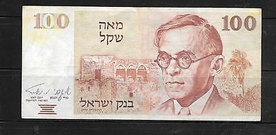 ISRAEL #47a 1979 VG USED 100 SHEQALIM OLD BANKNOTE PAPER MONEY CURRENCY NOTE