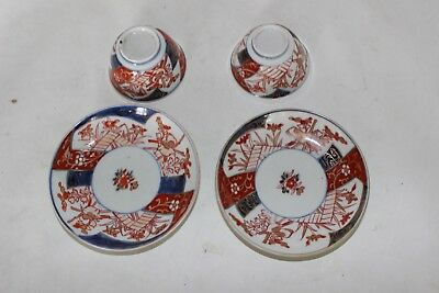2 pair Chinese Imari 18th c century cup & saucers antique porcelain pottery cups