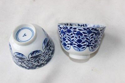 Chinese kangxi cups signed marked 18th c century antique porcelain pottery
