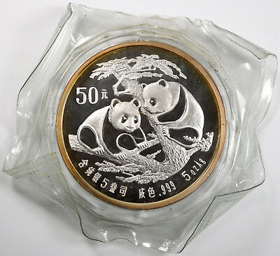 1988 China 50 Yuan 5 Oz .999 Fine Silver Panda - Original Capsule