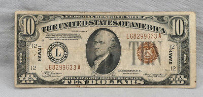 1934-A HAWAII $10 Brown Seal Note! NO RESERVE!