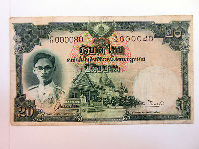 Government of Thailand,1948 Low S/N 000080 Issued banknote 20 Baht, P-72b VF