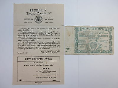 Russia 50000 Rubles 1921 Enclosed in Fidelity Trust Co Advertising Letter (1923)