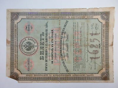 Russia Government Bank 2nd Internal 5% Loan 100 Rubles 1866 VG-F w/Coupons