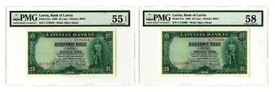Bank of Latvia 25 Latu 1938 P-21a Sequential Pair PMG AU 55 & AU 58 BWC (2)