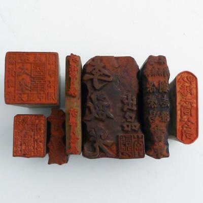 Collection Of Six Japanese Wooden Printing Blocks, Meiji Period