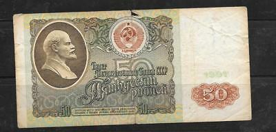 RUSSIA #241a 1991 GOOD USED 50 RUBLES OLD BANKNOTE PAPER MONEY CURRENCY NOTE