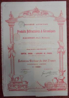 30984 RUSSIA 1896 Produits Refractaires & Ceramiques Bearer share certificate