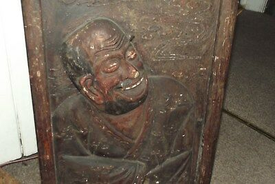 Antique  Old Chinese Japaness Carved Wood Panel Attic Find