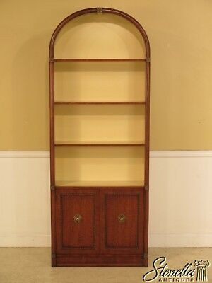 L40587E: HENREDON Dome Top Regency Walnut Open Bookcase
