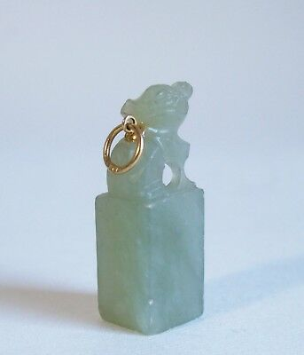Small antique Chinese jade uncut seal c.1900