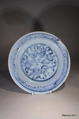 Antique Chinese Ming Dynasty Dogs of Foo Bowl