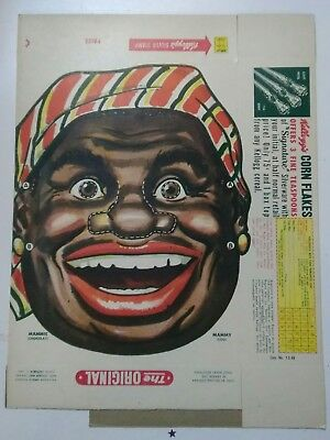 Vintage unused Kellogg's Corn Flakes box with Mammy Lou cut out mask/Canadian