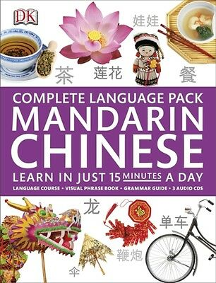 Complete Mandarin Chinese Pack (Complete Language Pack) (Paperbac. 9781409342083