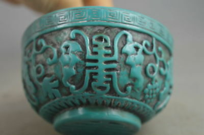 Collectable Handwork Decorative Old Coral Carve Flower Rattan & Totem Lucky Bowl