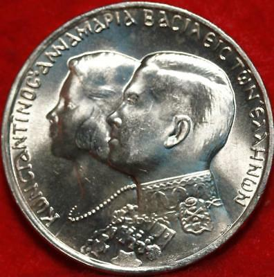 Uncirculated 1964 Greece 30 Drachma Silver Foreign Coin Free S/H
