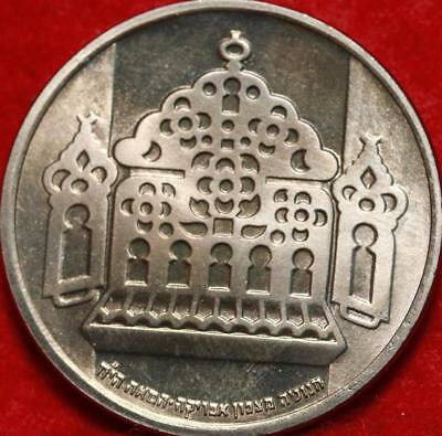 Uncirculated 1963 Israel 1 Lirot Foreign Coin Free S/H