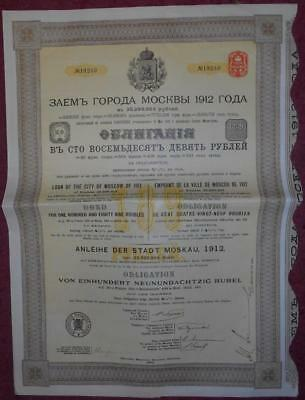 31007 RUSSIA 1912 City of Moscow 189 Roubles(£20) Bond - with coupons