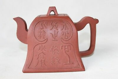 yixing bell form antique 19th c century Chinese teapot tea pot signed marked
