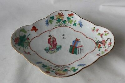 Chinese famille rose center piece bowl 19th century porcelain pottery antique
